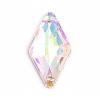 Sew-on Stone Glass 16x9mm Diamond Shape Silver Foiled Crystal Aurora Borealis